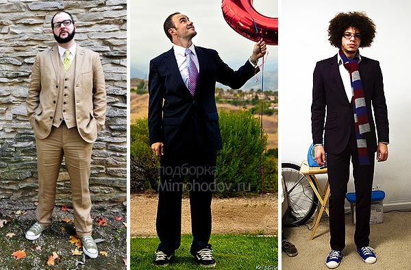 Мода или пижонство: костюм и кроссовки